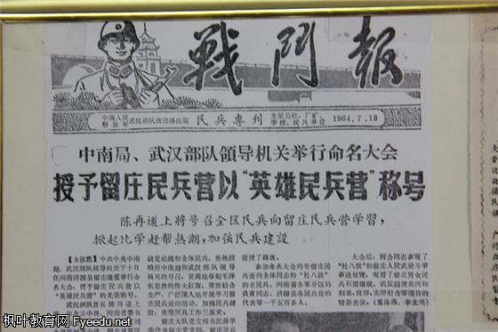 河南省灵宝市薛氏族谱-来自舟山,取自灵宝 图文图片