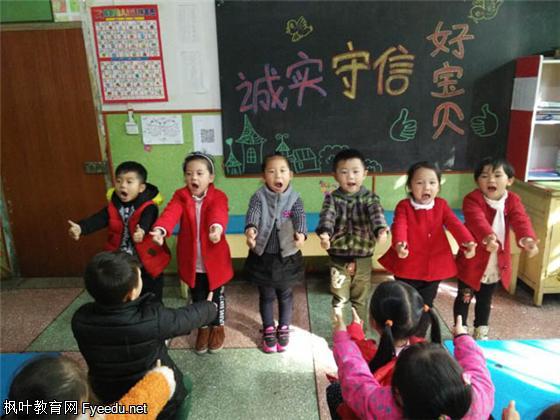 """讲诚实、守信用是中华民族传统美德。诚实守信习惯也是十大养成教育内容之一。为了提升幼儿的道德素养,11月3日,阳光幼儿园开展""""做个诚实守信好孩子""""主题教育活动。 各班教师根据班级孩子年龄特点展开教育活动:小班老师和小朋友分享了她与自己孩子之间发生的诚信故事,用自己的事例向孩子传递着做人要诚实守信的道理;中班老师通过组织表演情景剧,教育幼儿做一个诚实、守信的好孩子;大班的孩子们通过诗歌朗诵、诚信事例再现等方式告诉大家,他们心目中的诚实不撒谎是什么样的。 通过教育活动孩子们懂得了:生活由"""