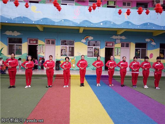 川口乡育英幼儿园开展教师礼仪培训