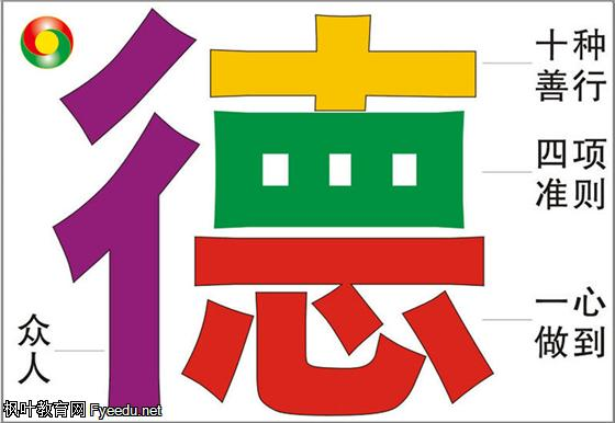 logo logo 标志 设计 图标 560_386