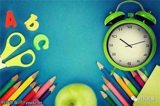 幼儿园中班那一年,孩子好生病,隔三差五扁桃体化脓,早上六点半依旧